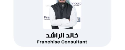 Francorp Collaborates with MyMentor as an Online Franchise Consultant